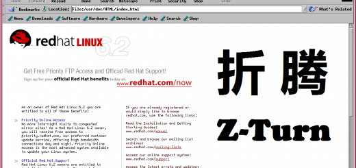 linuxstory-3.16-red-hat-6.2-zoot-Z-turn